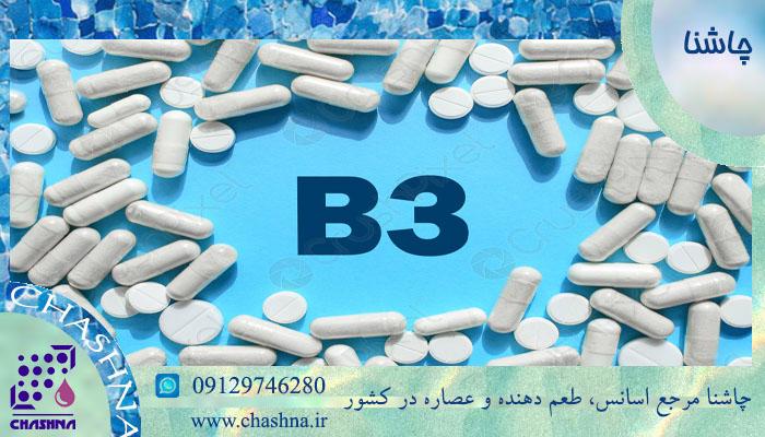 فروش ویتامین B3