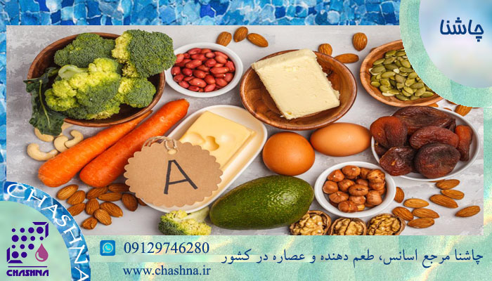 ویتامین A