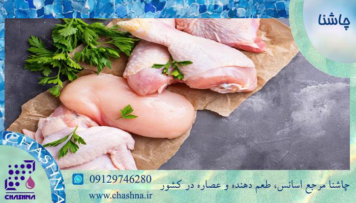 مرجع خرید عمده طعم دهنده مرغ
