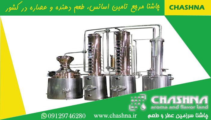 فروش ویژه دستگاه های تولید اسانس